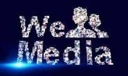 做自媒体一天要发多少文或视频