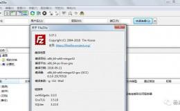 开源免费Ftp软件FileZilla!
