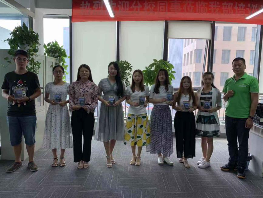 北京易至通智能教育校区集中培训圆满结束