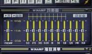 著名MP3播放器Winamp的命运
