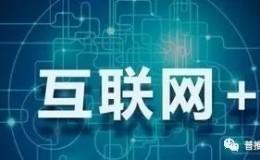 八招网络推广助凡客诚品取胜