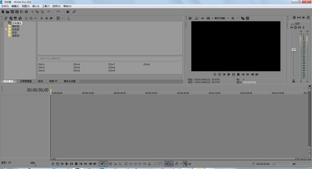 自媒体作者常用的视频剪辑软件