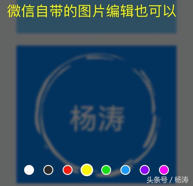 原创:四个常用的图片加文字软件!