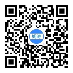杨涛微信公众号